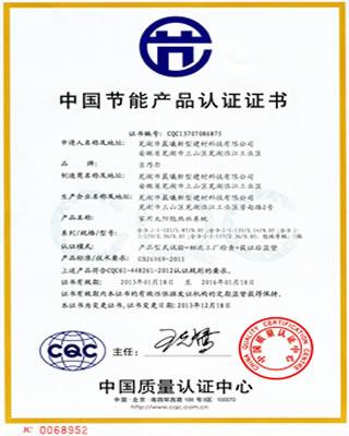 管理体系认证查询_证书查询-内审员证书-iso证书-环境管理体系认证证书-训达咨询